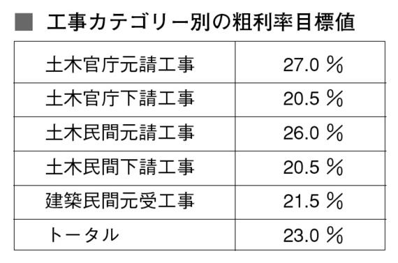 第11回再生事例_図2.jpg